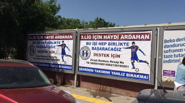 DESTEĞİNİzİ BEKLEYEN Serhat Ardahan Spor Sizi Davet Ediyor..